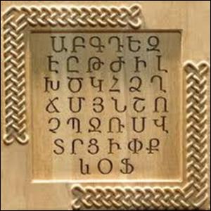 Армянский алфавит изначально состоял из 36 букв, из которых 7 являлись гласными звуками, а 29 букв — согласными.