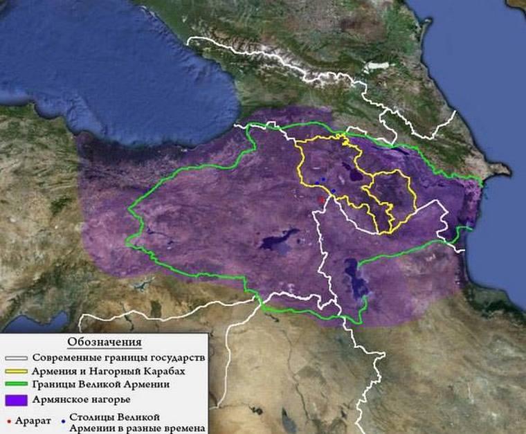 Картинки по запросу История Армении - Закаридское княжество.