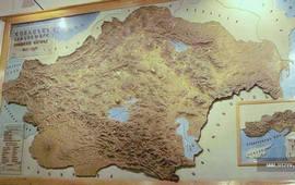 Возникновение первой цивилизации