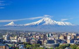 Символы по которым в мире узнают Армению