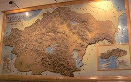 Армения - Армянское нагорье