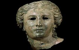 Анаит - богиня плодородия и любви - Древнейшая Армения