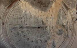 Древний армянский календарь содержал в себе названия всего