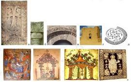 Крест в наскальном искусстве Армении