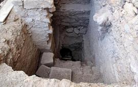 Обнаружен Древний Каменный Журнал в Харберте