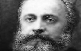 Ашхарацуйц - Армянская География