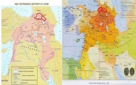Забаха - Джавахк - Западный Гугарк - исконно Армянская земля