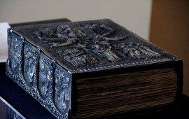 Первая печатная Библия на армянском