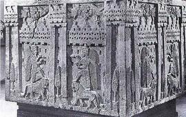 Ванское царство - Биайнили - Уратру - Арарат