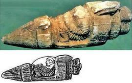 Древняя Армения и Космос