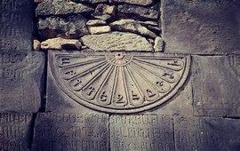 Солнечные часы Армении