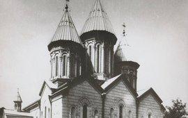В Тбилиси исчез крупнейшем армянский храм