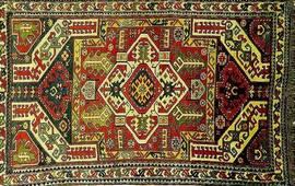 Два армянских слова обозначающих ковер
