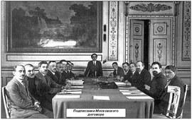 Моссковский договор - История