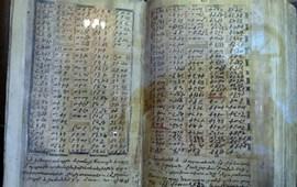 Анания Ширакаци – первый известный армянский ученый