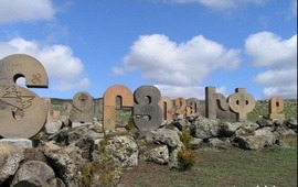Происхождение армянских фамилий