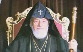 О Вазгене I Католикосе всех армян