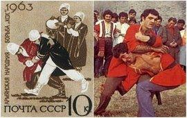 Армянская народная борьба - Кох