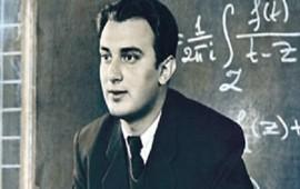 Сергей Мергелян - Выдающийся математик