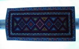 Армянские швейные школы - Урфинские Вышивальщицы
