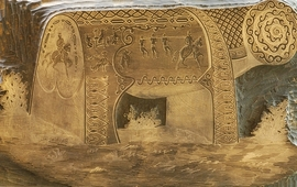 Зарождение армянского книгопечатания - 1512г.