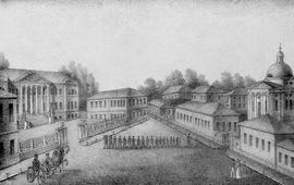 История и тайны дома Лазаревых