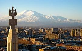 Армения сквозь призму тысячелетий