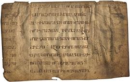 О Вардане и войне армянской - Распятый росчерком пера