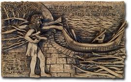 Эпос о Гильгамеше или поэма «О всё видавшем»