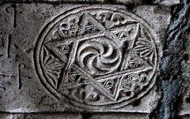Этимология слов ариец и армянин