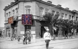 Ковры-невидимки - Из истории Еревана