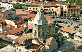 Вклад армян в грузинскую историю
