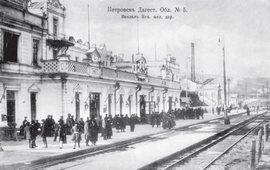 Армянский капитал в Дагестане XIX – XX вв