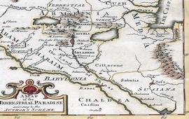 Армения - Центр тяжести античного мира