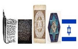 Могендовид - Древнейший интернациональный символ