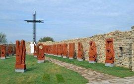Армянский памятник кириллице в Болгарии