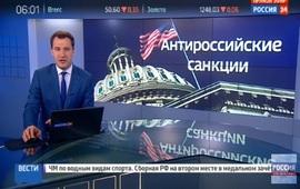 Санкции против России ужесточатся
