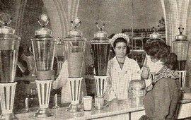 Магазин напитков - Джрери ханут