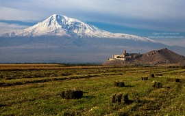 Перекресток: путешествие среди армян