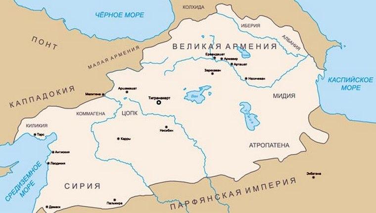 Картинки по запросу «Армянская империя (Великая Армения). Эпоха Тиграна II Великого.»