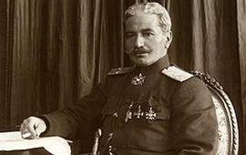 Андраник и его отряд - 1913 год