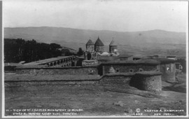 Тайные операции армянской разведки в 1720-х гг IV