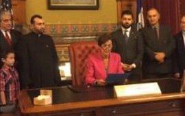 Штат Айова - США - Признал Геноцид армян