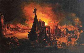 Армяне и Троянская война