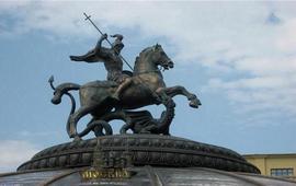 Армянский святой на гербе России