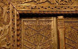 История спасения армянской реликвии