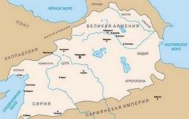 Арташатский договор 66 г. до н.э.