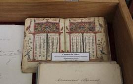 Армянской книге в Украине 400 лет