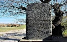Армянский царь Вавилона Араха