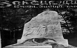 Убийства армян в Турции - Геноцид